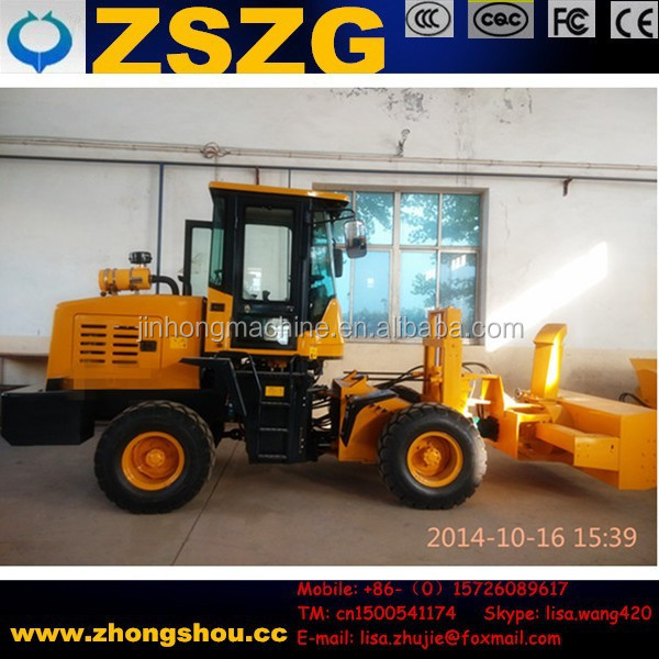Shandong snow removal wheel loader,3ton wheel loader Snow fighting vehicle