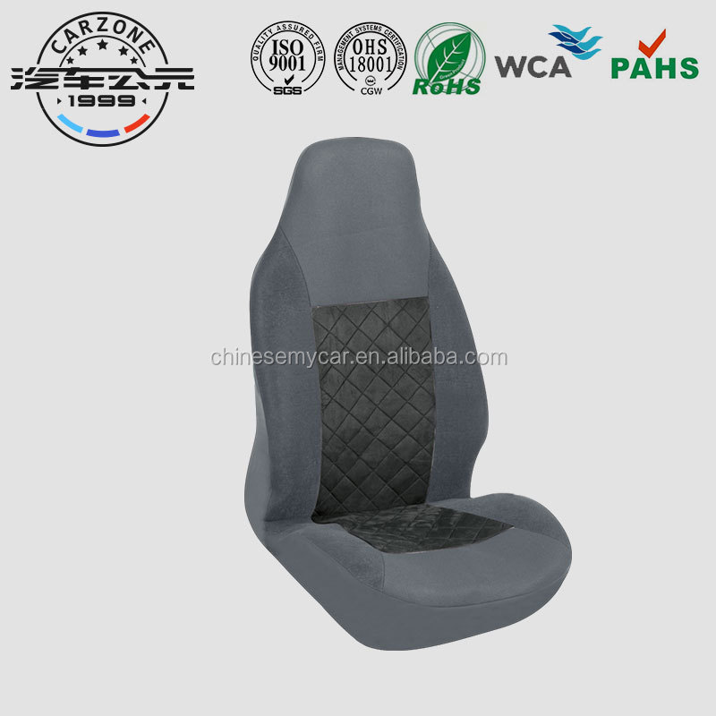 nursing mesh car seat covers material infant car seat
