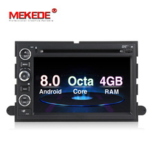 Android 8.0 2 Din 7 Inch Car DVD Player Stereo System For FORD/F-150/Mustang/Explorer/Edge 4G RAM Radio FM Navigation GPS