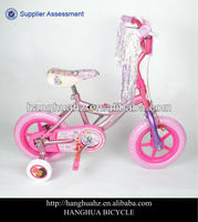 HH-N08 12 inch beautiful cheap kid bike with tassel from China factory