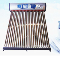 150l V Guard Solar Water Heater