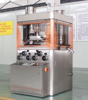 ZPW500 TABLET PRESS MACHINE started at 1978 real factory -CE-APPROVED