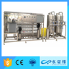 Water treatment plant with UV sterilizer for commercial use