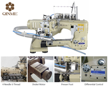 underwear and other elastic material use flatlock sewing machine