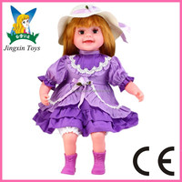 2015 new boy and girl american girl doll factory custom doll