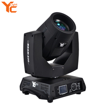 Dependable Stage Light Factory 7R Beam 230 Moving Head light DMX lights