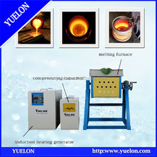 factory price induction melting furnace for gold/sliver/copper