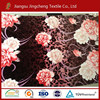 Super soft polyester printed bangladesh flannel fleece fabric mills china JC04254