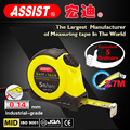 Promotional co-molded steel tape measure round shape economic pocket tool tape measure