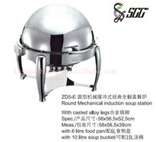 Round Mechanical Induction Chafing Dish