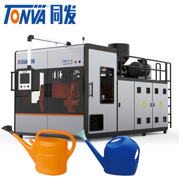 plastic watering pot extrusion blow molding machine