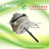 dc motor 48 volt dc brushless motor 75Series for household electric fans