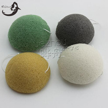 Face cleaning 100% Organic Konjac Sponge,natural cleaning konjak sponge