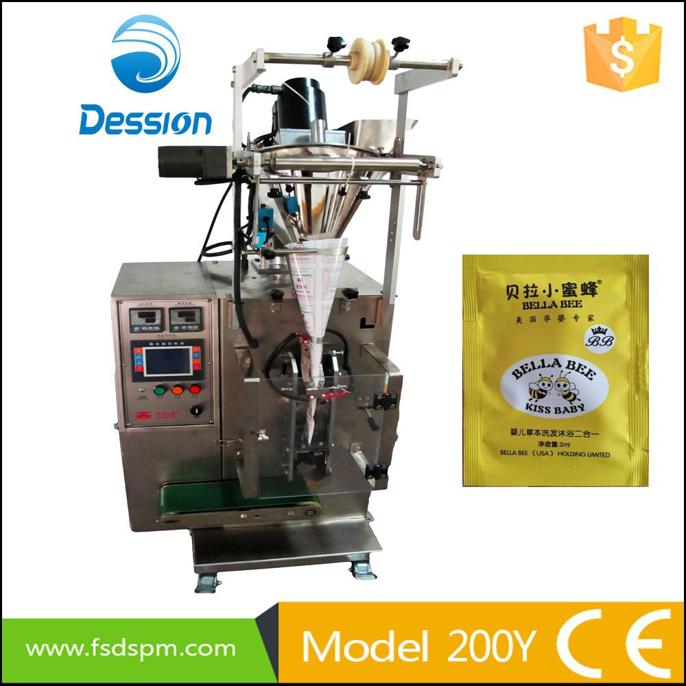 Small sachet lotion/moisturizer/skin cream packing machine