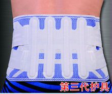 Professional basketball elastic waist support band safety back support belt