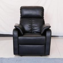 Rocker recliner chair,portable reclining chair,single sofa chair