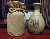 Factory directly sale Cheapest Drawstring jute Wine bottle Bags