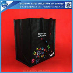PP woven fabric black color plastic shopping bag