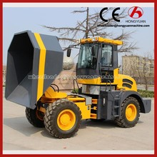 China best quality dumper price concrete dumper