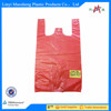Black custom printed Plastic Garbage Bag