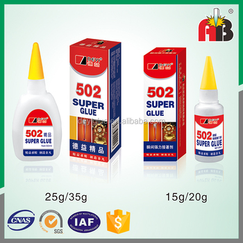 DY502 Good quality sell well blister glue 502 for pvc sheet