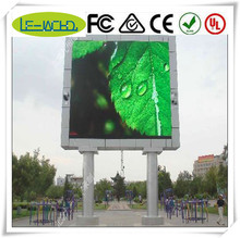 led backlit photo frame p4.81 rental led display from gloshine lcd screen advertising outdoor