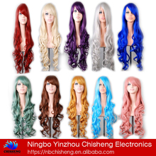 High quality cheap popular party long wave multi-color cosplay wig