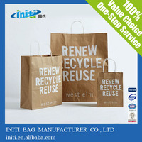New products 2014 payment asia alibaba china recyclable and reusable Brown Paper Bag