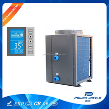 China Best quality cheap price Swimming pool heat pumps with Titanium 21kw