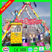 Theme park outdoor rides ! 24 seats theme park major amusement swing rides 2016