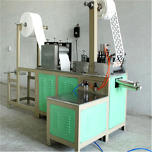 New technology cosmetic cotton pad machine/facial cotton pad making machine