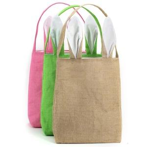 Jute burlap gift bags wholesale jute burlap gift bags wholesale jute burlap gift bags wholesale jute burlap gift bags wholesale suppliers and manufacturers at alibaba negle Choice Image