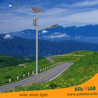 40W high efficiency outdoor solar LED street light complete system lighting with 8 meters pole