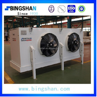 Bingshan R717 stainless steel tube, hot gas defrost, Aluminum Fin, Air Cooler