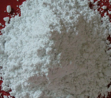 whiteness 99.5% calcium carbonate for the paint/detergent used