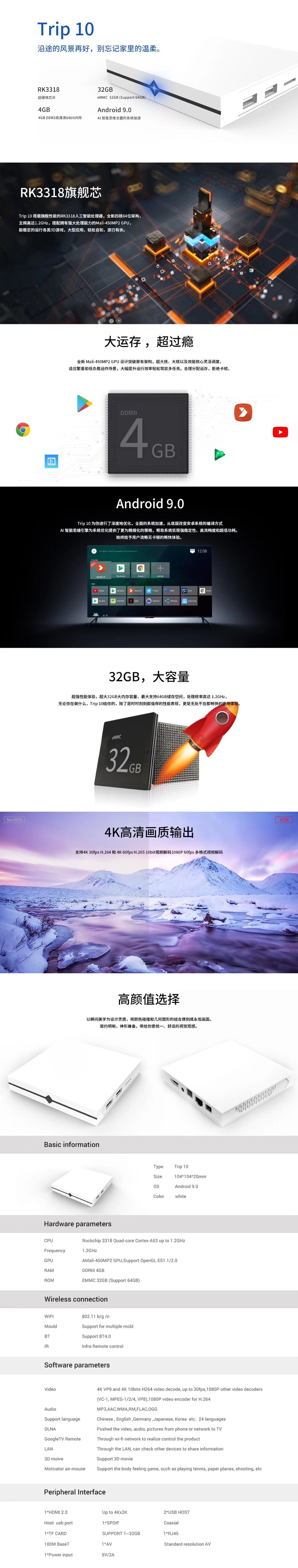 latest 2019 fashion Trip 10 RK3318  4gb ram 32GB 64GB rom Android 9.0 digital tv converter 6k tv box