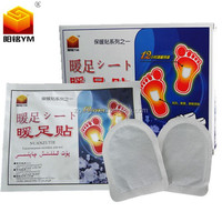 Self-heating no battery air-activated foot warmer toe warmer heated insoles