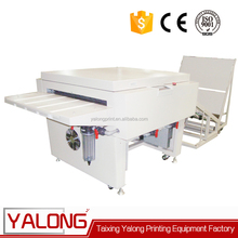 film highwater automatic ps plate processor machine
