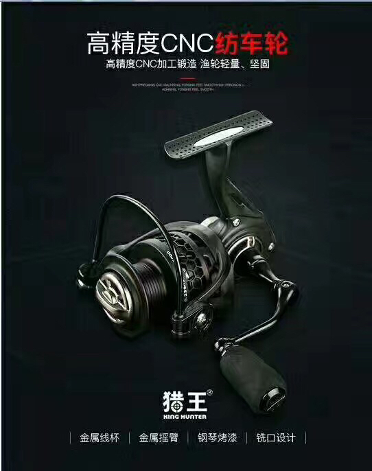 Weihai updated a new reel salt water spinning fishing reel