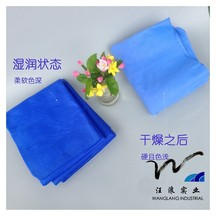 Pva cooling sports chamois towel bulk china whosale for athletes face cleaning dogs