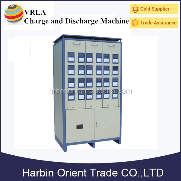 Car battery formation charge machine