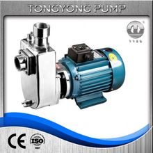 sewage grinder cutting submersible pumps whole cast steel type water pump
