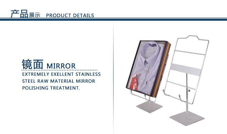 Eco friendly smooth polish stand collar shirt view smooth for Portable t shirt display
