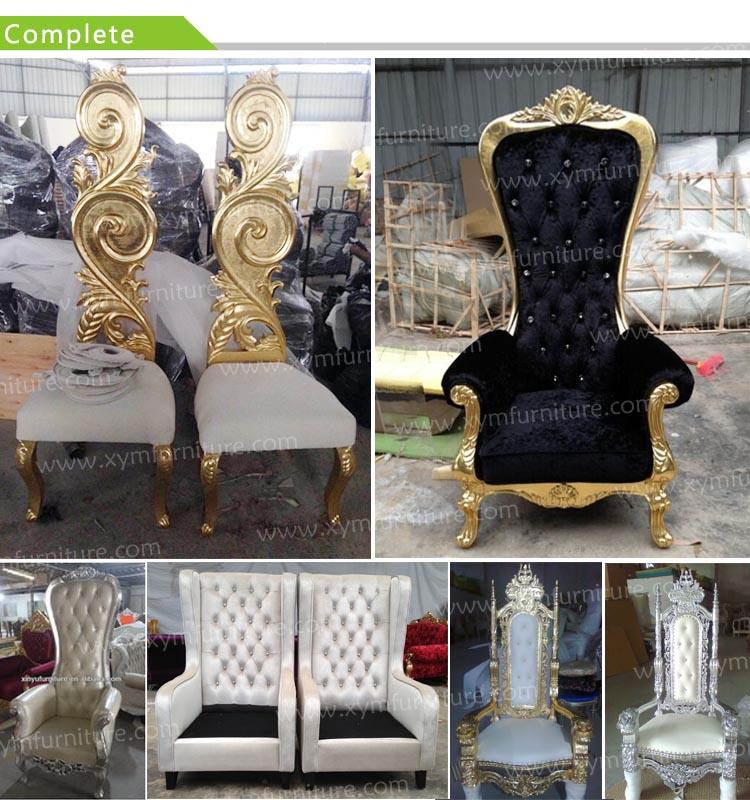 Foshan Factory Wood Throne Chair King Chair High Back Sofa