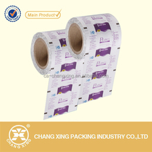 Food Opaque Film Food Roll Packaging Film Biscuit Plastic Wrapping Film