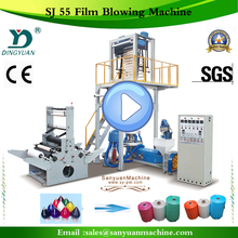 has video trade assurance sanyuan plastic film exturder/HDPE LDPE/ nylon film extruder
