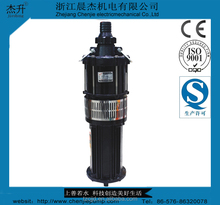 QY series multistage oil-sealed submersible pump