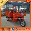 Best new cargo motor tricycle with cabin 150cc in the coming market