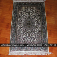 produce and wholesale various size of rugs