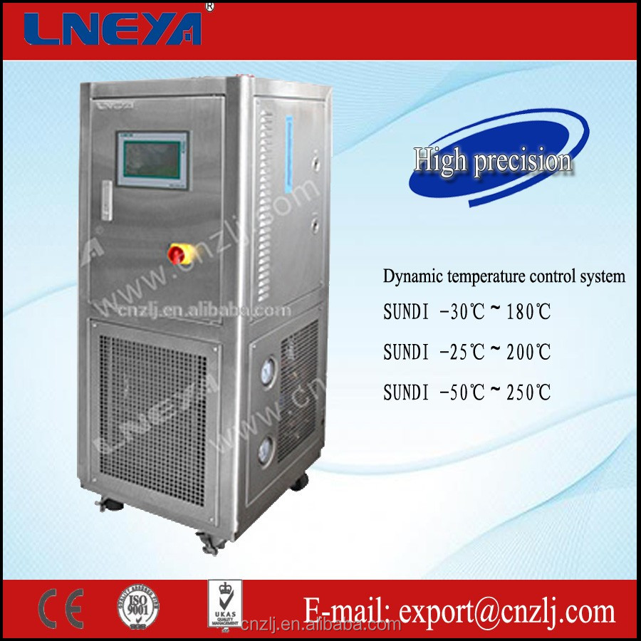 water cooling laboratory refrigeration system